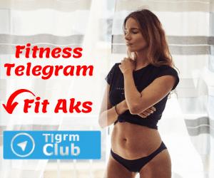 fit aks 1